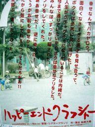 CIMG4249_256.jpg