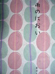 CIMG4381_256.jpg