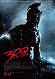 poster2_256.jpg