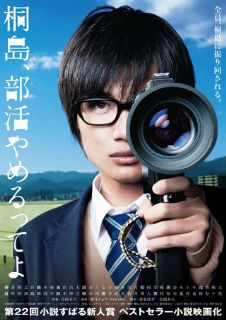 poster_320.jpg