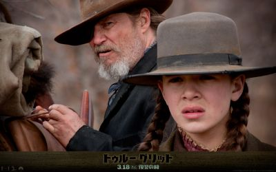 truegrit_wallpaper1_lg_400.jpg