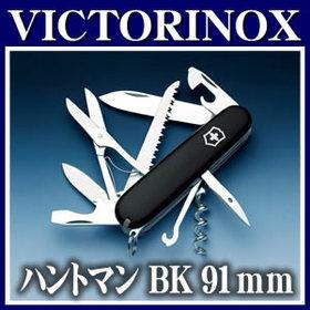 vic-137133.jpg