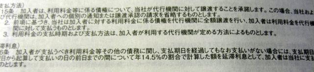 CIMG5117切り抜き_640.jpg